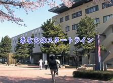 002_TMCプロモーション動画