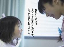 003_TMCキャリア看護師ポスター