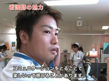 003_TMC看護師採用動画