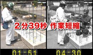 005_ビーンズ商品PR動画