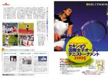 013_セキショウ雑誌広告